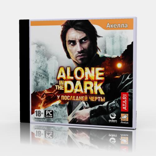 Alone in the Dark - У последней черты (2008) RUS - Форум сайта.